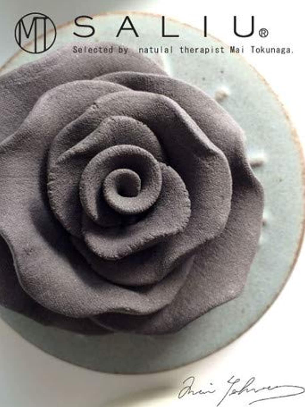 とは異なり純粋な人生を作るLOLO ロロ SALIU ローズセットh 灰 グレー ローズ?トレイ:陶器 フレグランスオイル内容量5ml