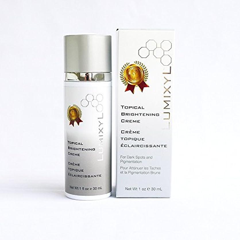 ルミキシル クリーム 30ml(エンブレム付き)