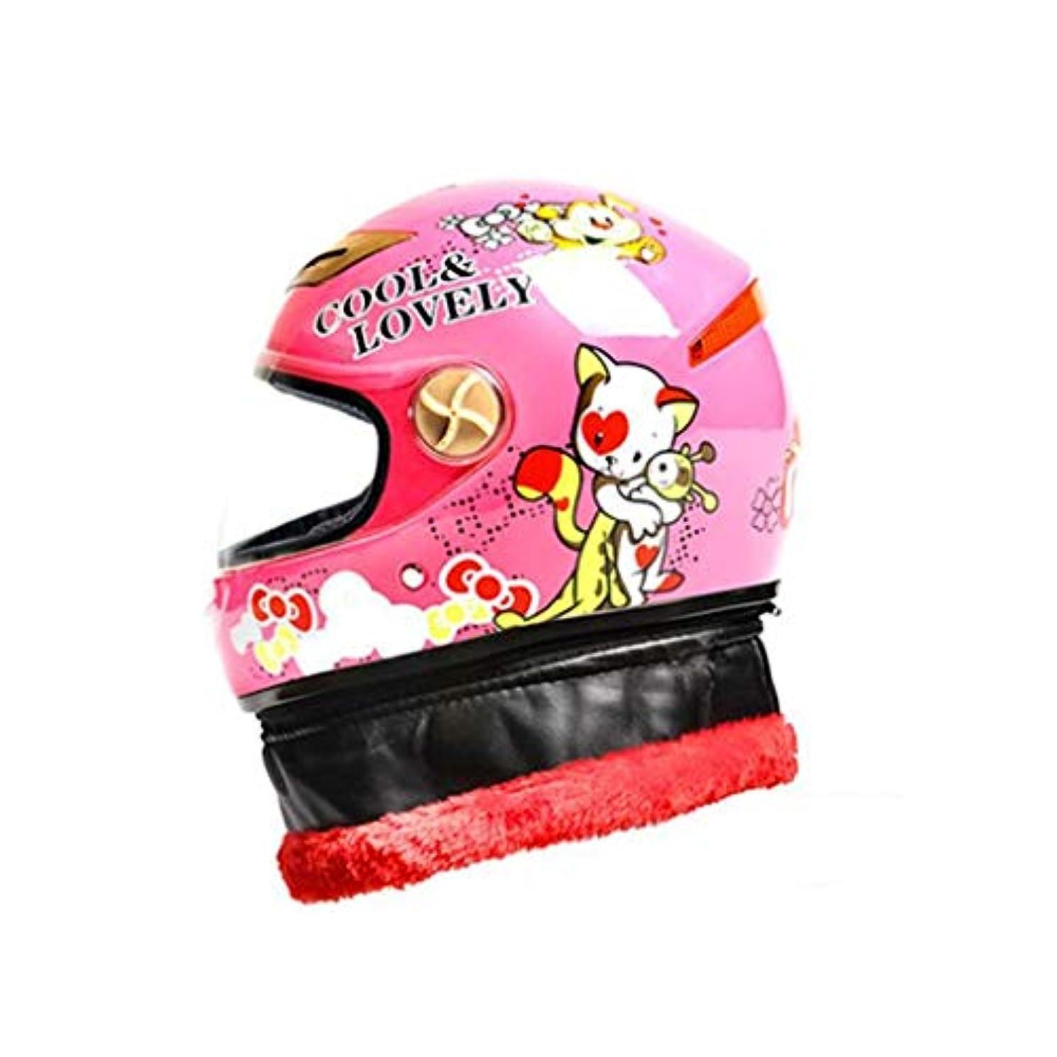 不良品ヒット子供用ヘルメット電動自転車自転車ドロップ漫画四季少年少女フルヘルメット調節可能なサイズ取り外し可能な襟 (Color : Pink)