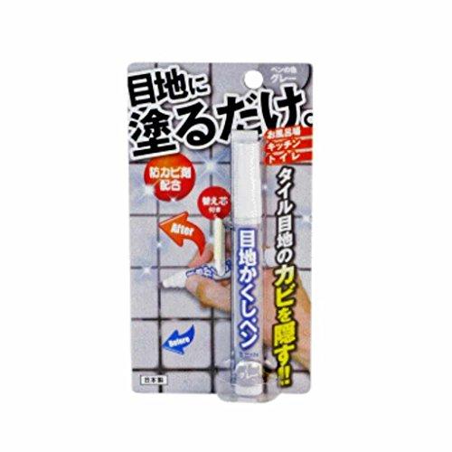RoomClip商品情報 - 日本製 Japan 高森コーキ 目地かくしペン ミニ グレー 【まとめ買い2個セット】 RW-3-set2