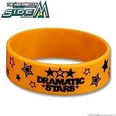 アイドルマスター SideM ラバーバングル DRAMATIC STARS