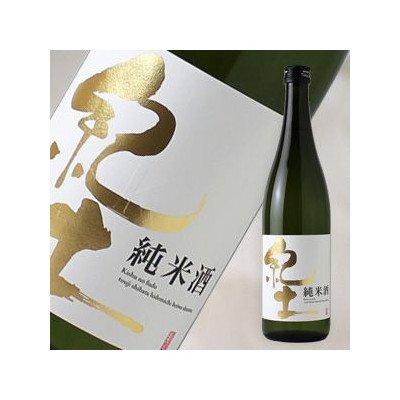 紀土 純米酒 720ml