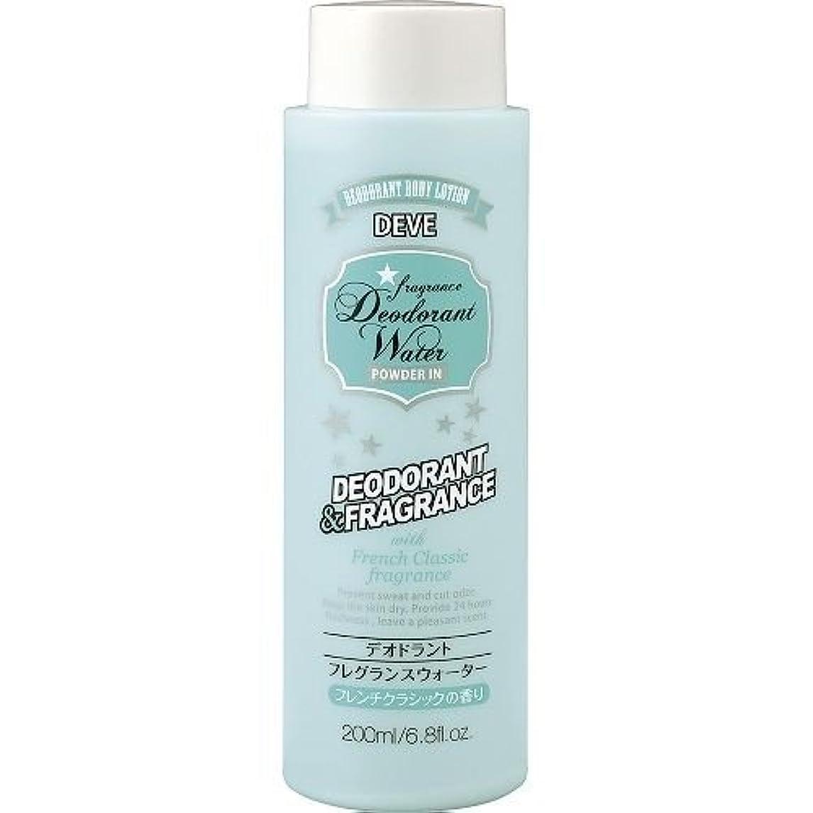 かご倫理ブレンドディブ デオドラントフレグランスウォーター フレンチクラシックの香り 200ml