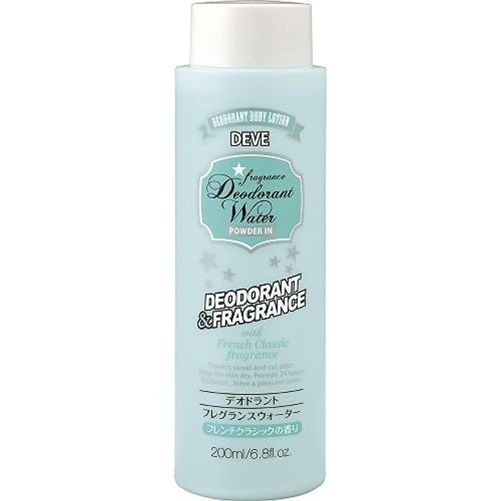 ディブ デオドラントフレグランスウォーター フレンチクラシックの香り 200ml