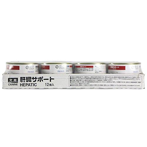 ロイヤルカナン 食事療法食 犬用 肝臓サポート/缶 200g×12個