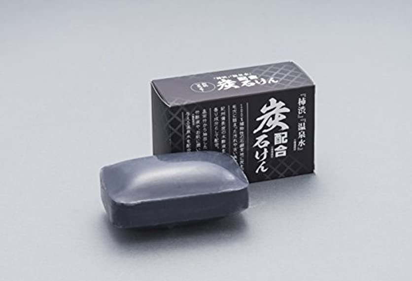 バックアップトレード学部柿渋?温泉水配合炭石鹸 128g 化粧箱入