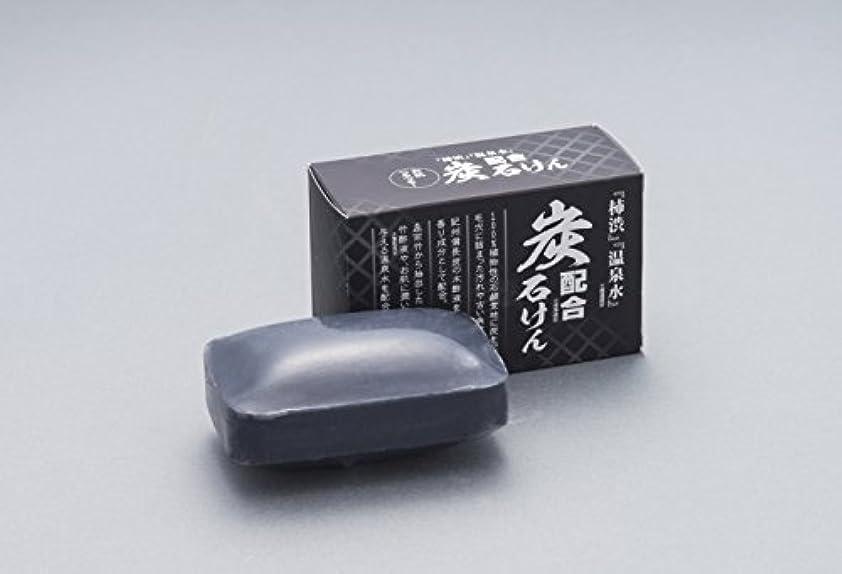 落とし穴プロット舌な柿渋?温泉水配合炭石鹸  128g 化粧箱入