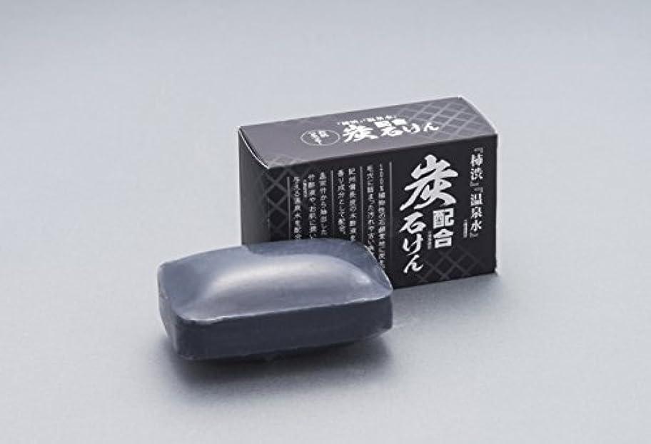 ベックス節約する痴漢柿渋?温泉水配合炭石鹸 128g 化粧箱入