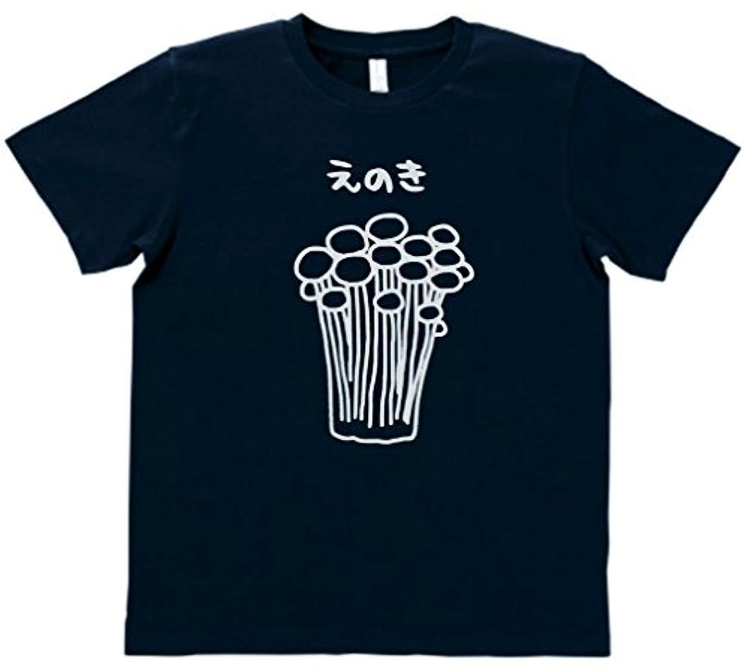 ガード騒々しい冗談で【ノーブランド品】 おもしろ バカ Tシャツ えのき ネイビー MLサイズ