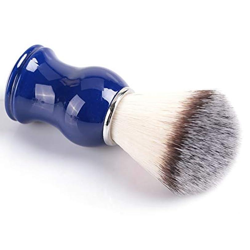 空戻る特にひげブラシ 髭剃り メンズ シェービングブラシ 木製コム 毛髭ブラシバッガーヘア シェービングブラシ ポータブルひげ剃り美容(ナイロン)