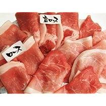 アグー豚焼肉セット(大)