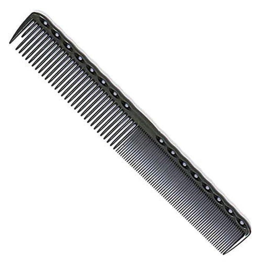 キャンペーンレザー容赦ないYS Park 336 Fine Cutting Grip Comb - Graphite [並行輸入品]