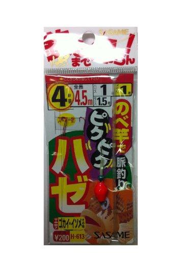 ささめ針(SASAME) H-613 ピクピクハゼ4.5m 4 0.8
