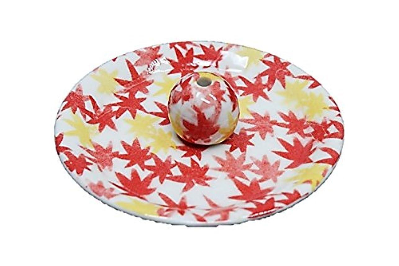 内側乱す稚魚9-18 和路 朱 9cm香皿 お香立て お香たて 陶器 日本製 製造?直売品