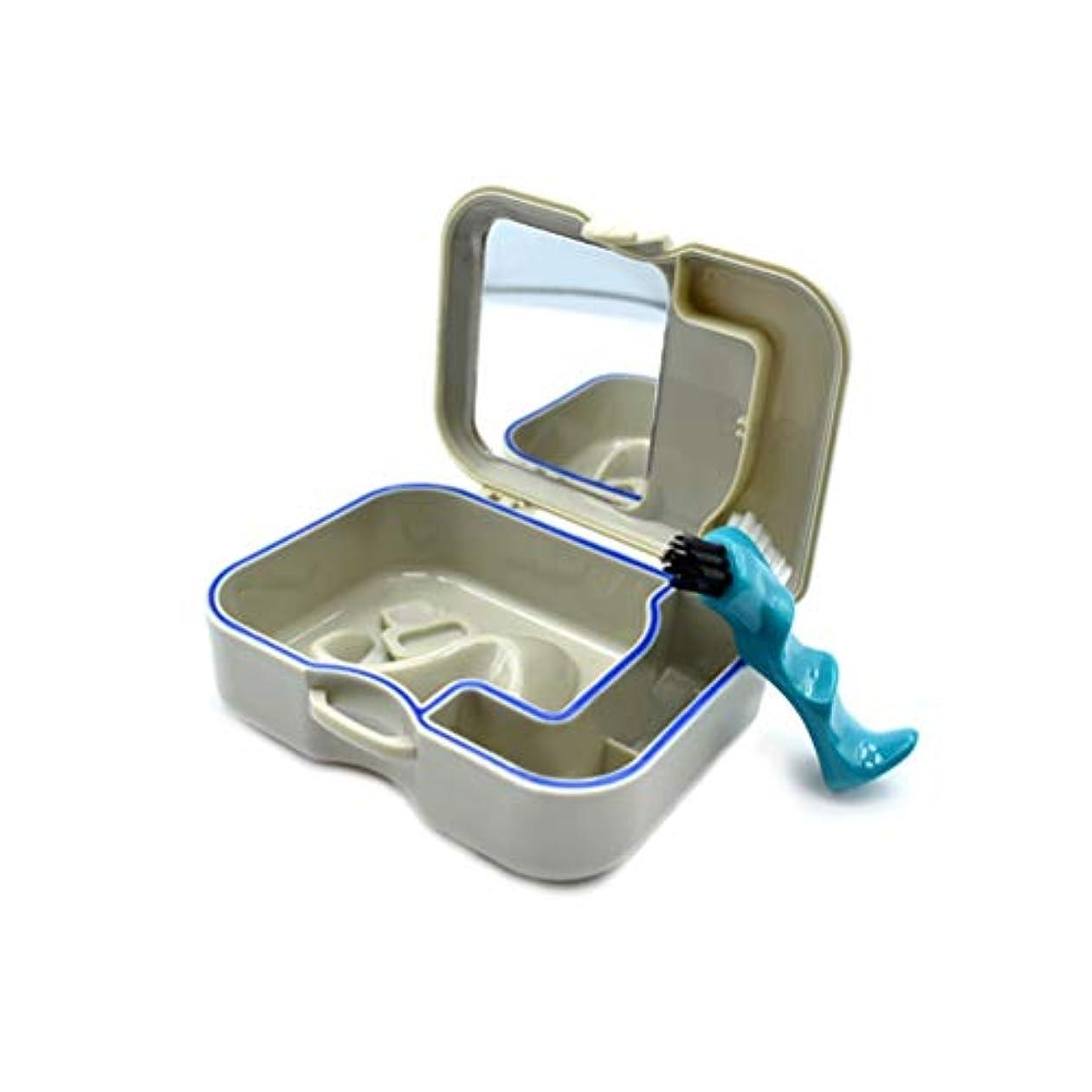 汚染エキゾチック特別なSurenhap 義歯ボックス 義歯ケース ミラー ブラシ付 入れ歯ケース 入れ歯収納 義歯ボックス 防水 使用簡単 旅行用 携帯用 偽歯保管容器 義歯収納容器 リテーナーボックス 家庭旅行用