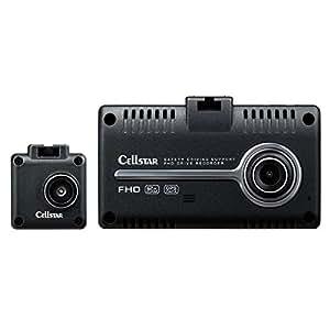 セルスター 前後2カメラドライブレコーダー CSD-790FHG 日本製 3年保証 ナイトビジョン搭載 GPSお知らせ機能 駐車監視 microSDメンテナンス不要