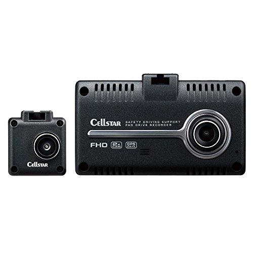 セルスタードライブレコーダー CSD-790FHG 日本製 3年保証 2カメラ前方後方同時録画 GPSお知らせ機能 駐車...