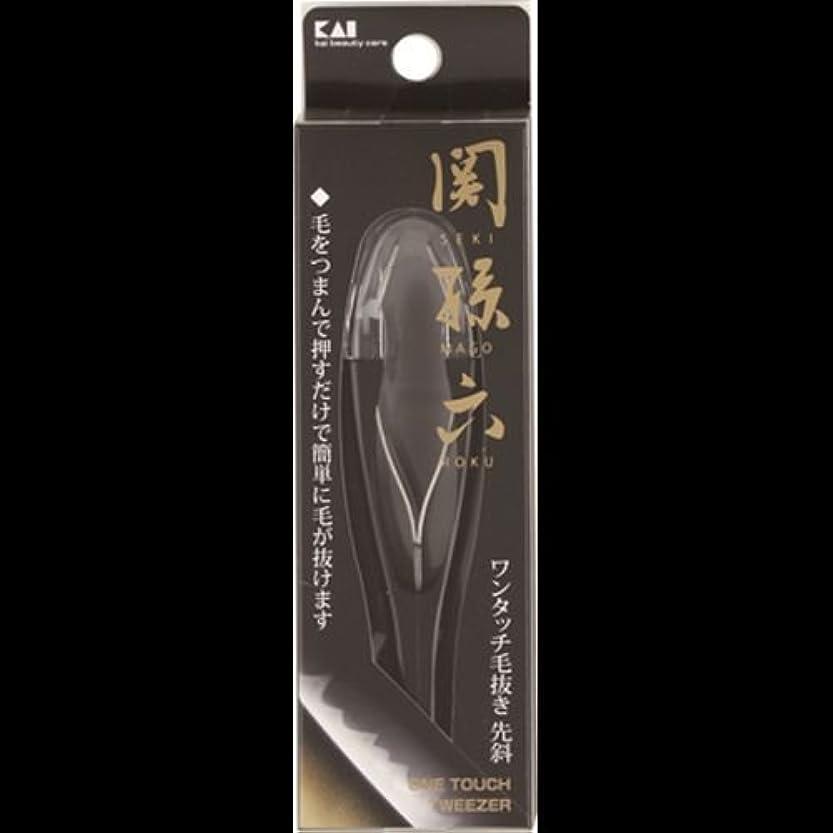 豊富に天文学バンジョー【まとめ買い】関孫六 ワンタッチ毛抜き(先斜) ×2セット