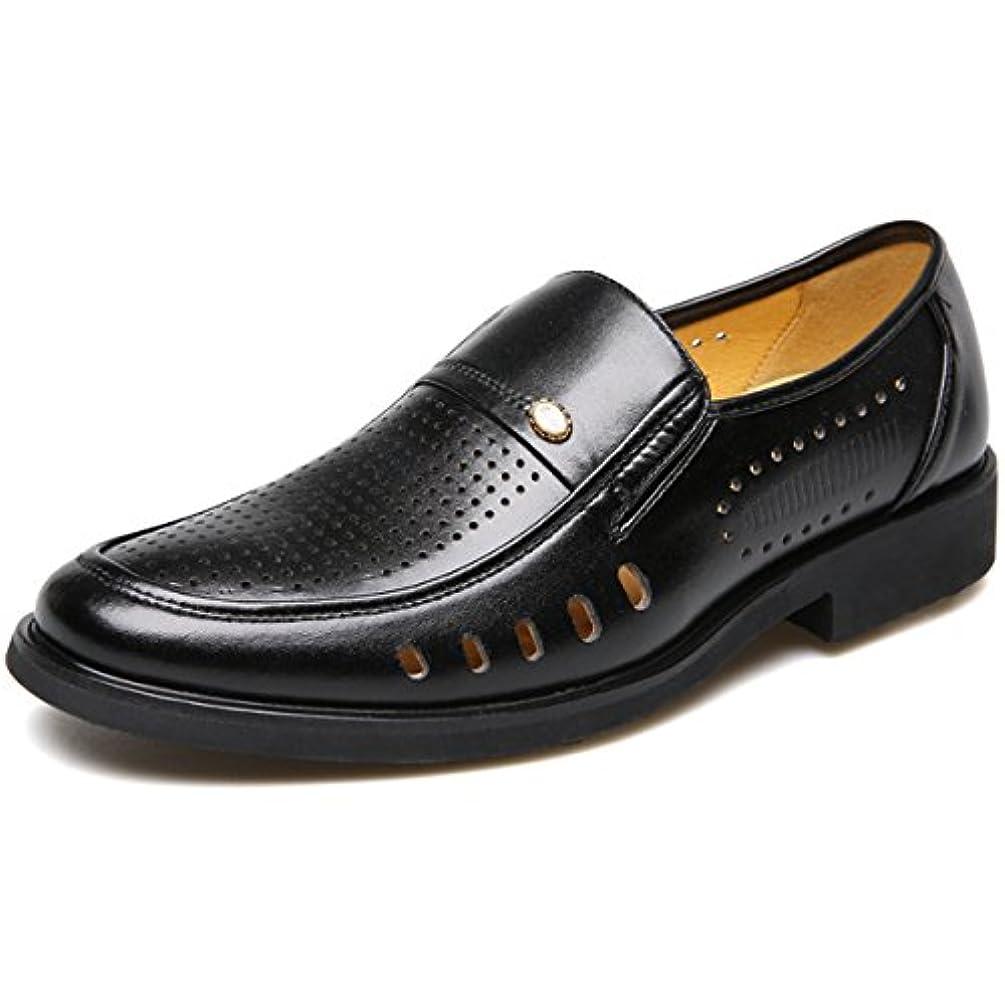 シャンパンご近所安定しましたTurukame(つるかめ) ビジネスシューズ 紳士靴 革靴 メンズ フォーマル オフィス 通勤 冠婚葬祭