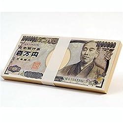 ユナイテッドジェイズ【100万円グッズ】 新型 百万円札 メモ帳 10束セット