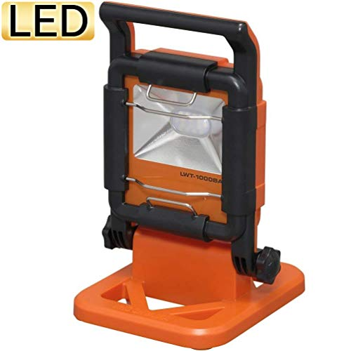 led投光器 LEDベースライト ワークライト 現場 仕事 作業灯 作業用照明 業務用 AC式 1000lm LWT-1000BA(568668) アイリスオーヤマ (送料無料)