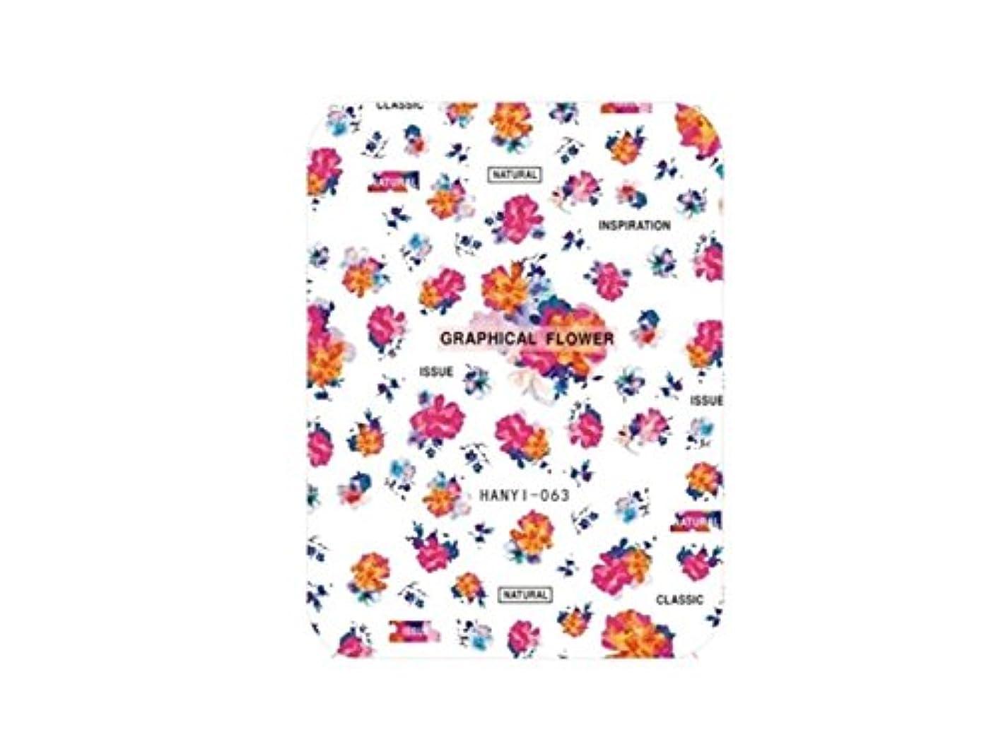 スナックスイッチ羽Osize ファッションカラフルな花ネイルアートステッカー水転送ネイルステッカーネイルアクセサリー(示されているように)