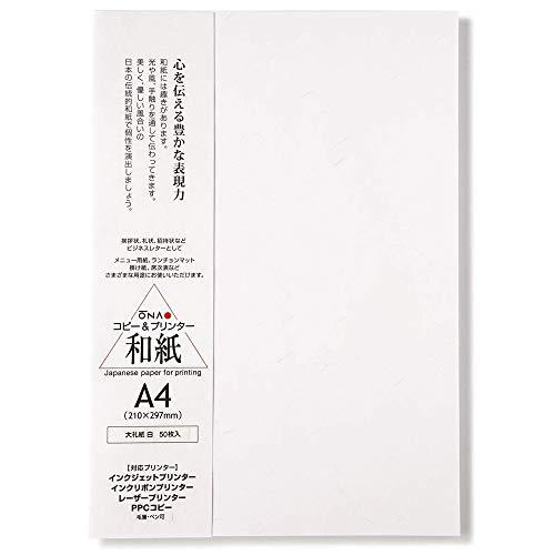 コピー&プリンター用和紙 大礼紙 A4 50枚 [白]