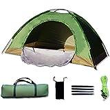 YOUNG LION テント 登山用 アウトドア キャンプ テント 超軽量 防雨 防風 UV95% 防災 1-2人用