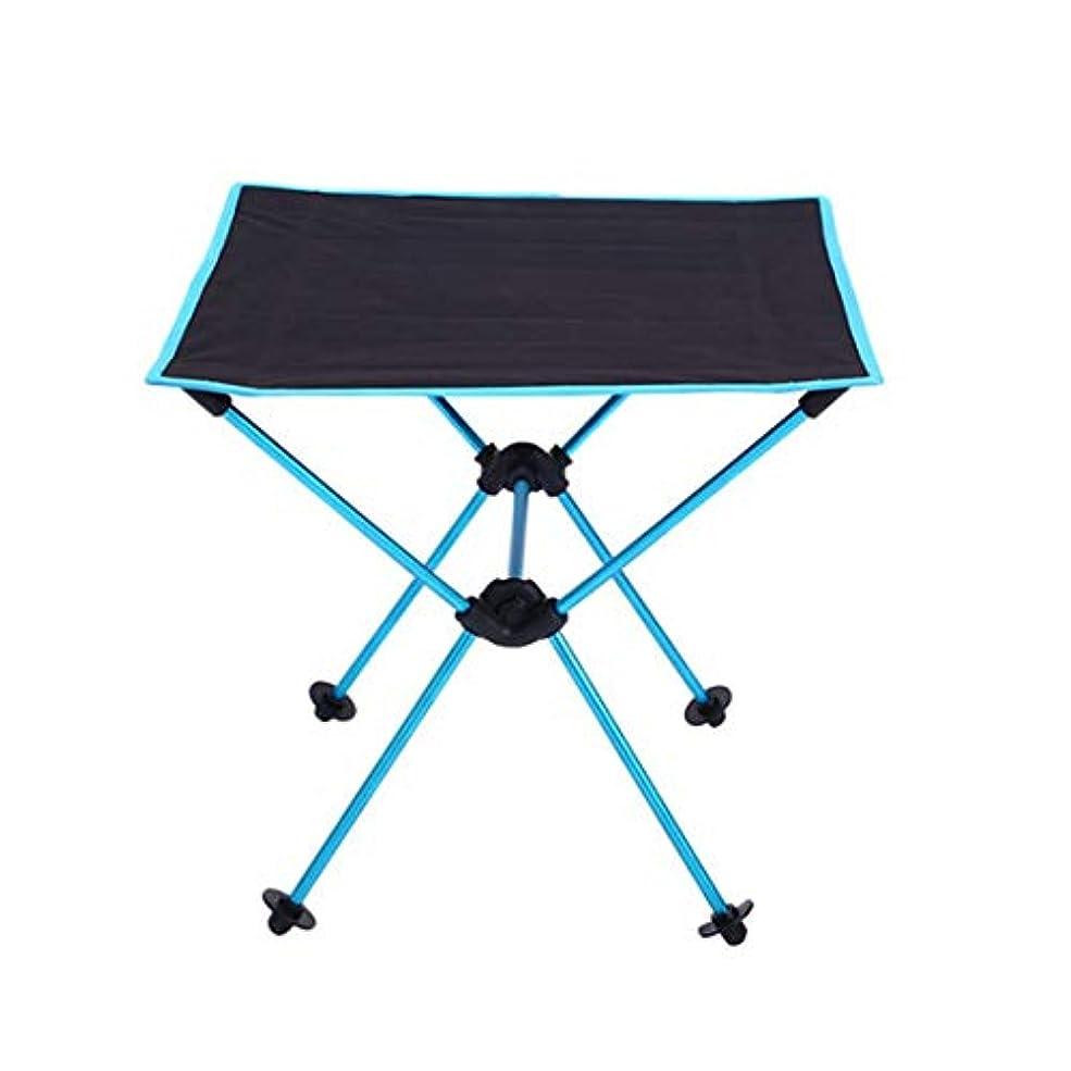 賢いぼんやりした空屋外キャンプバーベキューテーブルポータブル多目的折りたたみテーブル (Color : ブルー)