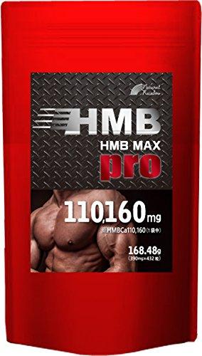 hmb max hmb max pro 大容量432粒 高配合 タブレット B07798Z7YH 1枚目