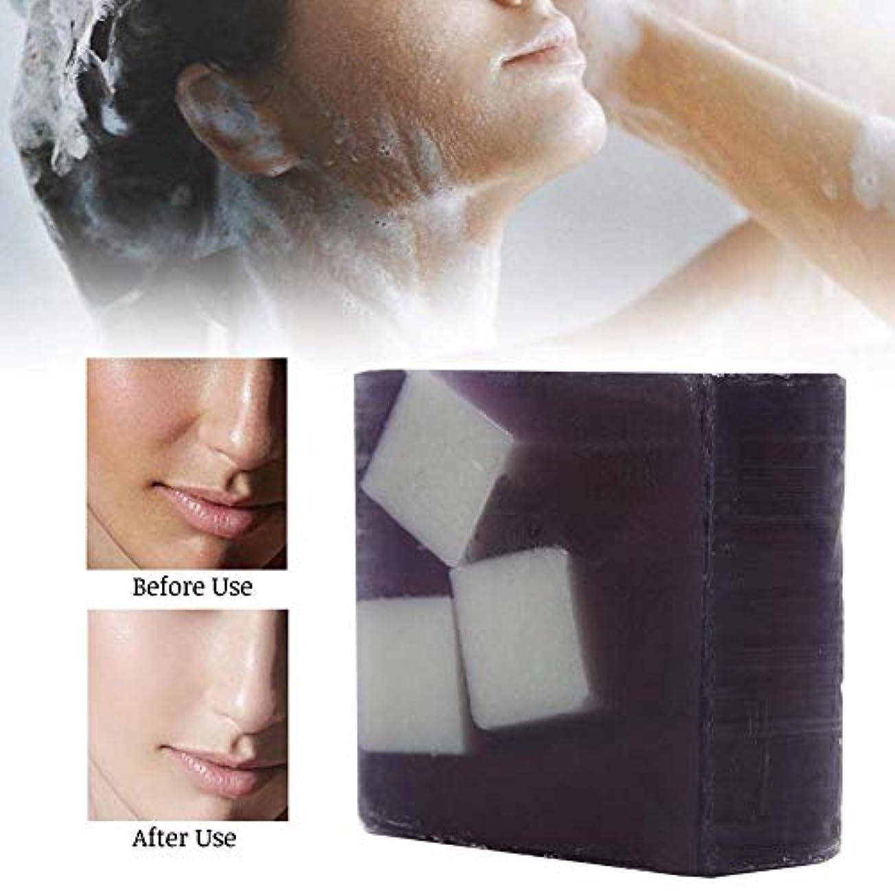 マザーランド暗くする余分な手作り石鹸 100g ディープクリーニング 火山泥 ハンドメイドグリース 保湿石鹸用