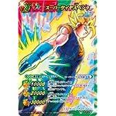 ミラクルバトルカードダス ドラゴンボール改 超激闘編 DB10【超Ωレア】 スーパーサイヤ人ベジット