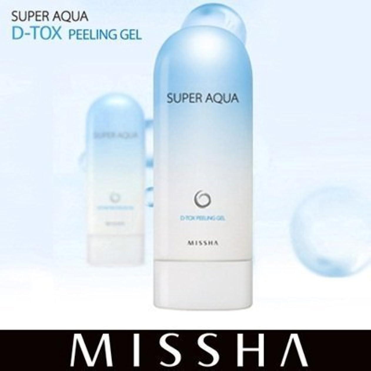 呪い省略遵守する[ミシャ/MISSHA] Super Aqua Detoxifying Peeling Gel スーパー アクア ピーリング ジェル [海外直送品]