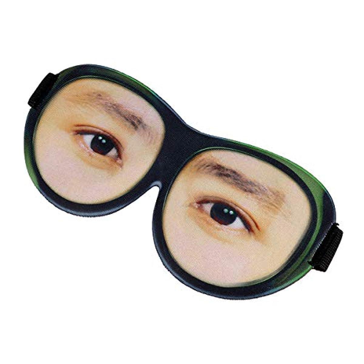 拘束複雑田舎者Beaupretty 睡眠マスクメガネ3d付き調節可能ストラップアイアイシェード睡眠アイシェード遮光ブロック用ホーム旅行屋外旅行