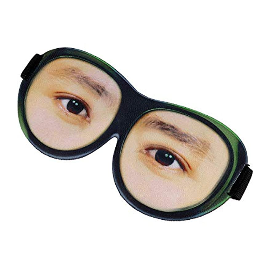 Beaupretty 睡眠マスクメガネ3d付き調節可能ストラップアイアイシェード睡眠アイシェード遮光ブロック用ホーム旅行屋外旅行