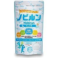ノビルン 子供 身長サプリ カルシウム ビタミンD・B6 アルギニン 60粒(30日分) 【栄養機能食品】 (ラムネ)