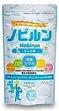 ノビルン 子供 身長サプリ カルシウム ビタミンD ビタミンB6 アルギニン 60粒(30日分)小中高 栄養機能食品 (ラムネ)