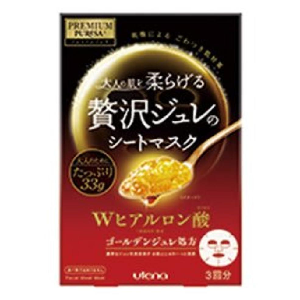 (ウテナ)プレミアムプレサ 大人の肌を柔らげる贅沢ジュレのシートマスクWヒアルロン酸(3回分)