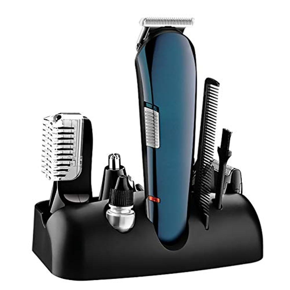 短くするゆるい裂け目男性のための電気トリマーひげ、髪、顔、鼻毛、眉毛、ホイルシェーバーモデリング精密5 in 1鼻毛トリマー用グルーミングキット