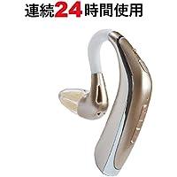 [日本正規品] COOPO Bluetooth4.1 イヤホン 左右耳 片耳 両耳 とも対応 連続使用24時間 日本語説明書 マイク内蔵 軽量 ワイヤレス ヘッドセット CP-U5