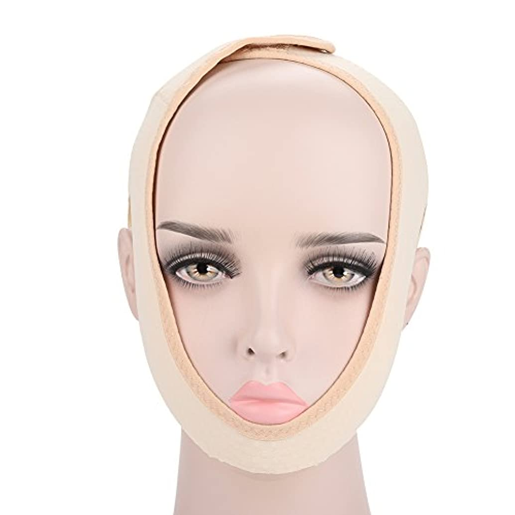 エンティティ以下衣装顔の輪郭を改善するための顔の痩身マスク、通気性と伸縮性、二重あごを和らげ、顔の手術とリハビリ