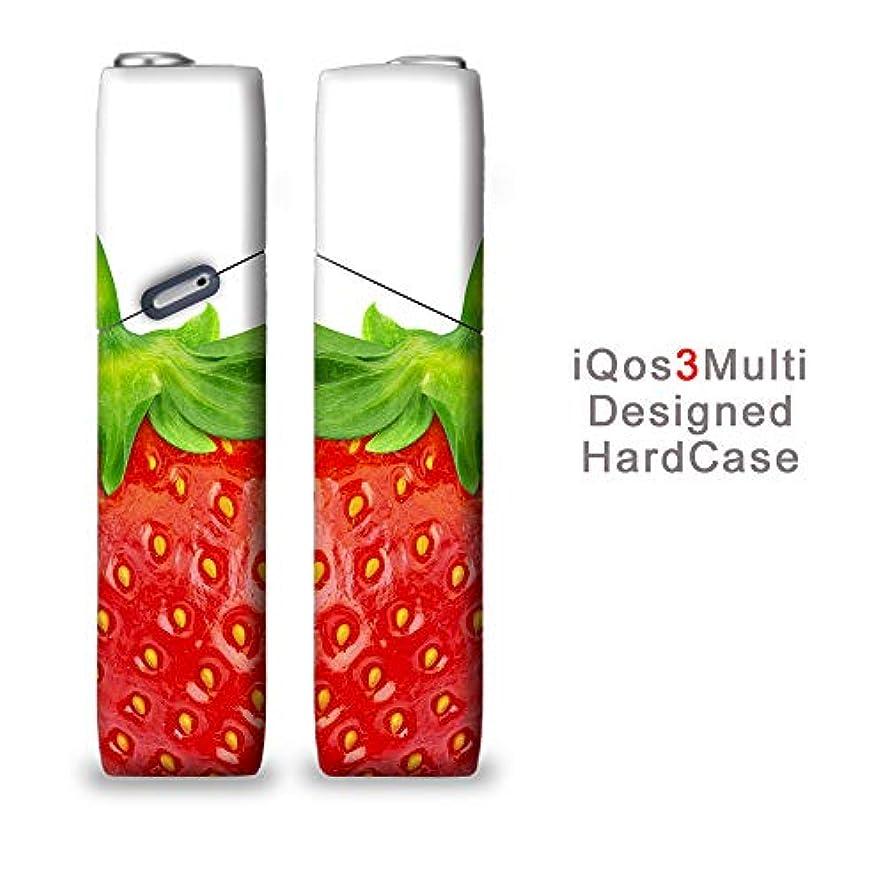 完全国内受注生産 iQOS3マルチ用 アイコス3マルチ用 熱転写全面印刷写真 フルーツ イチゴ 加熱式タバコ 電子タバコ 禁煙サポート アクセサリー プラスティックケース ハードケース 日本製