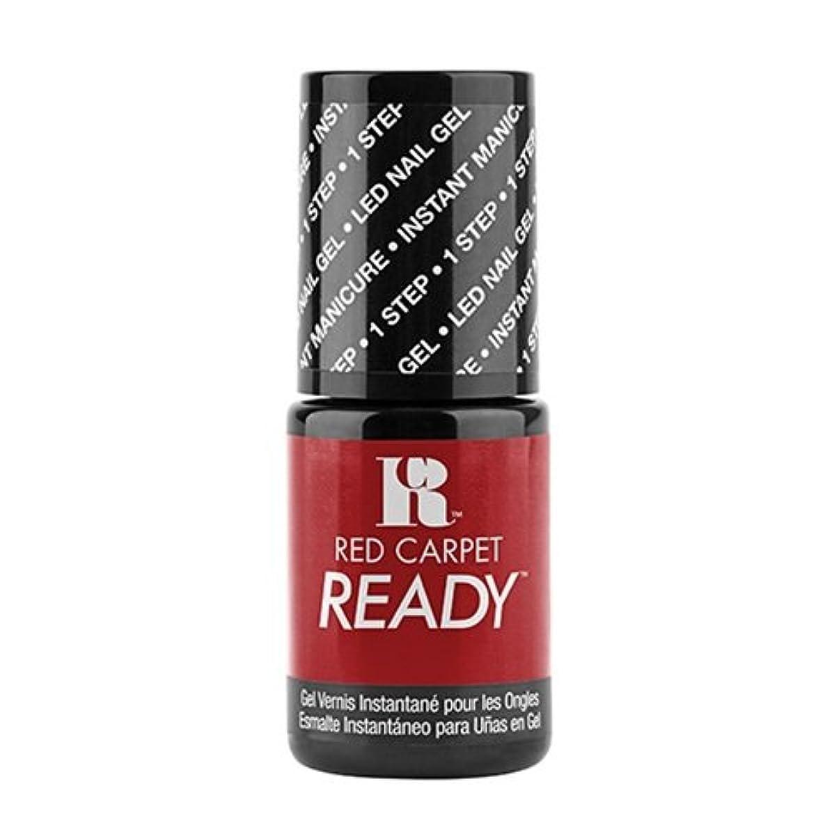 バイバイビザ対Red Carpet Manicure - One Step LED Gel Polish - Best Kept Secret - 0.17oz / 5ml