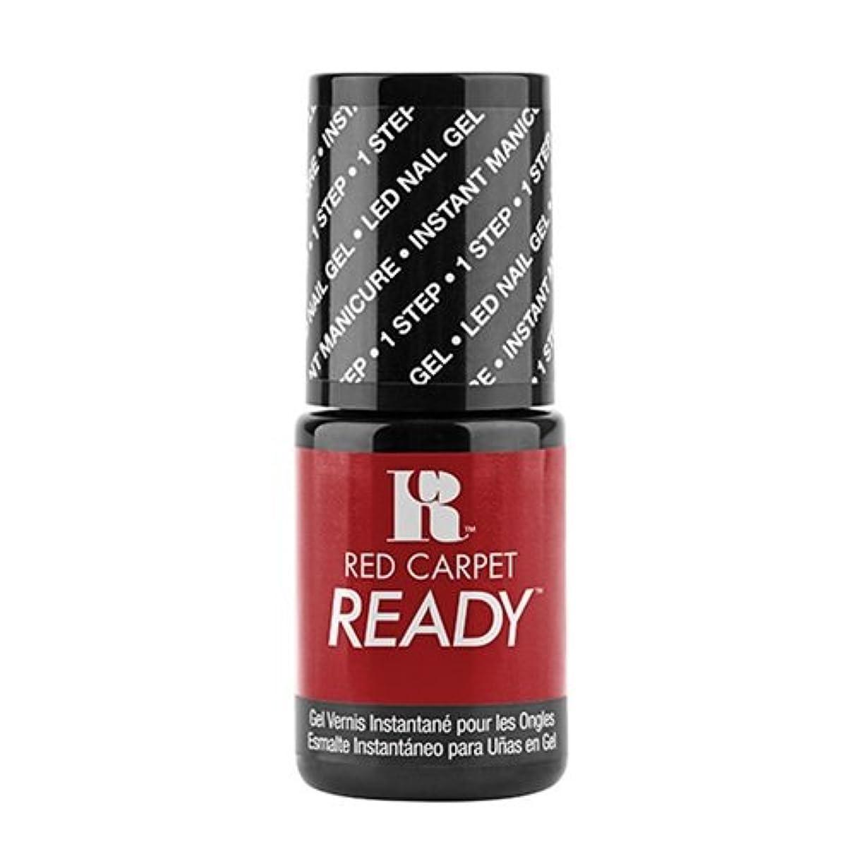グレー序文羊Red Carpet Manicure - One Step LED Gel Polish - Best Kept Secret - 0.17oz / 5ml