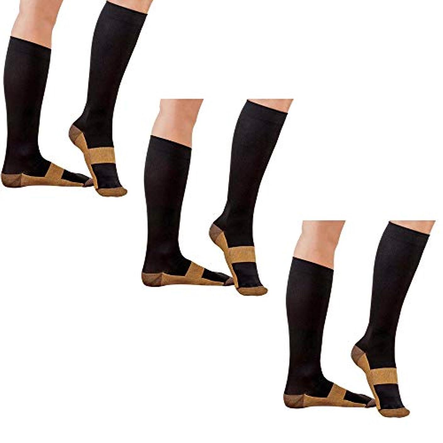 ハブエミュレーション用量3足組 足底筋膜炎ソックス 20-30mmHg 着圧ソックス 加圧ソックス スポーツソックス ふくらはぎ 静脈瘤 リンパケア ひざ下 血行改善 むくみケア用靴下 ハイソックス むくみ 解消 足 メンズ レディース(S/M)