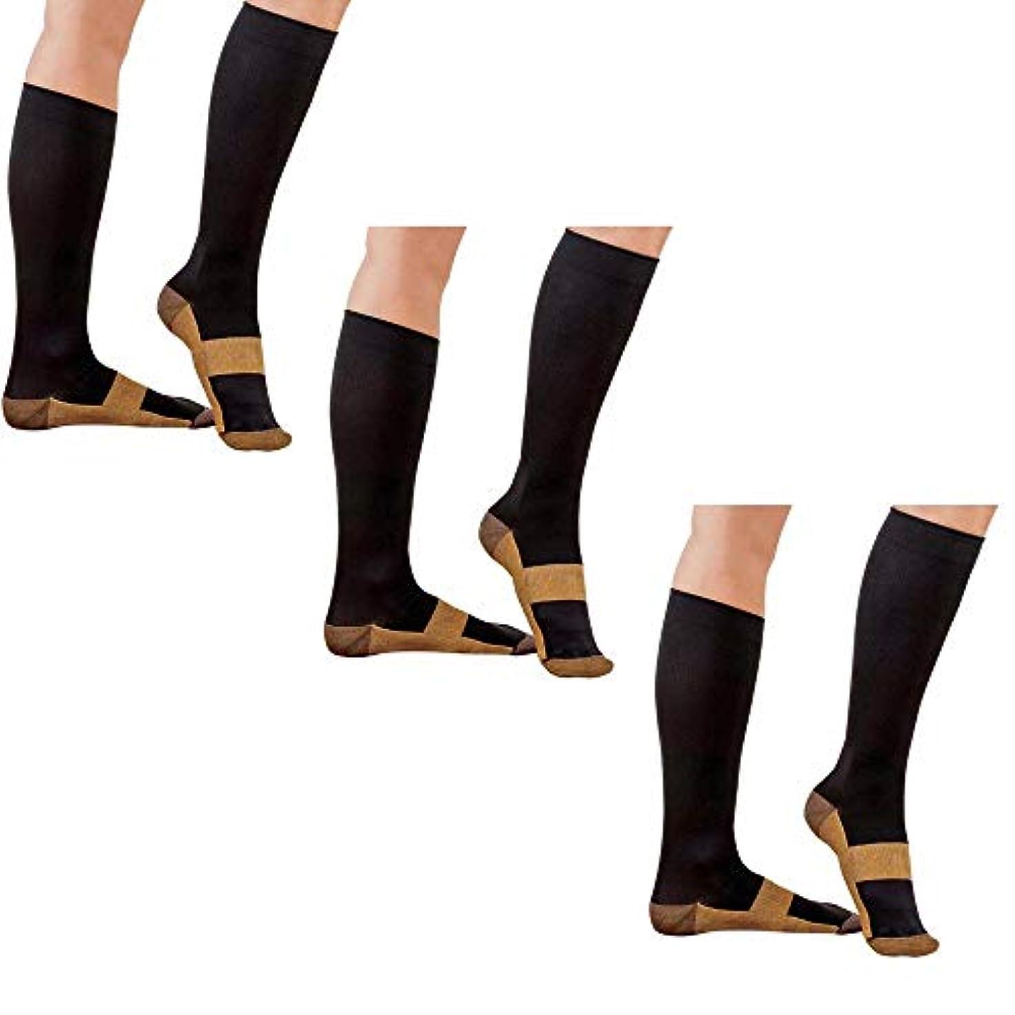 毎日売る大腿3足組 足底筋膜炎ソックス 20-30mmHg 着圧ソックス 加圧ソックス スポーツソックス ふくらはぎ 静脈瘤 リンパケア ひざ下 血行改善 むくみケア用靴下 ハイソックス むくみ 解消 足 メンズ レディース(S/M)