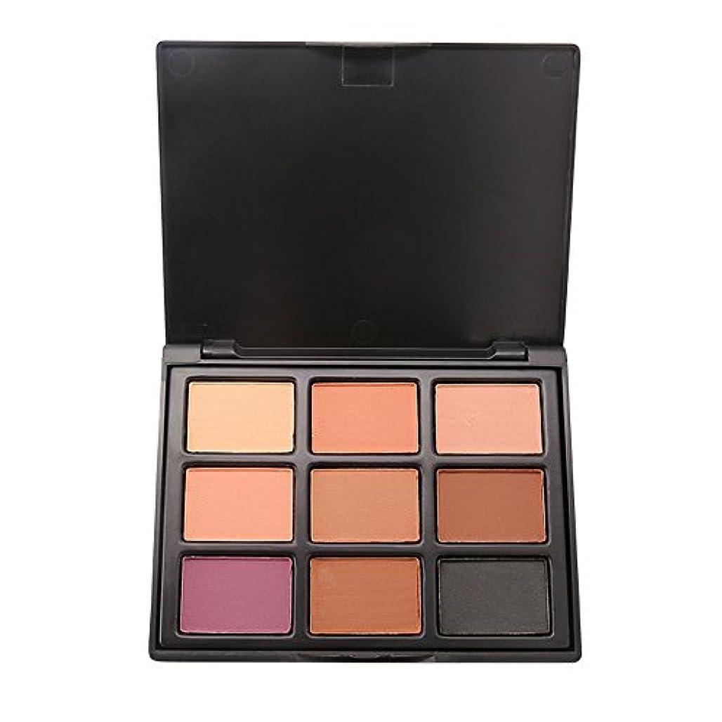 感謝端提案するAkane アイシャドウパレット POPFEEL 綺麗 魅力的 ファッション 人気 キラキラ マット チャーム ミニ 気質的 防水 長持ち おしゃれ 持ち便利 Eye Shadow (9色)