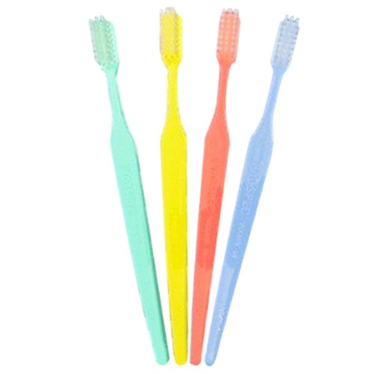 フォーマット信頼性のある起きるジーシー(GC)歯科用プロスペック  ヤング S 20本(ヤングニューパステル4色*5本) やわらかめ
