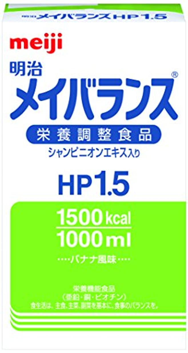 まともなコンパスアラブ明治 メイバランスHP1.5 1000mL