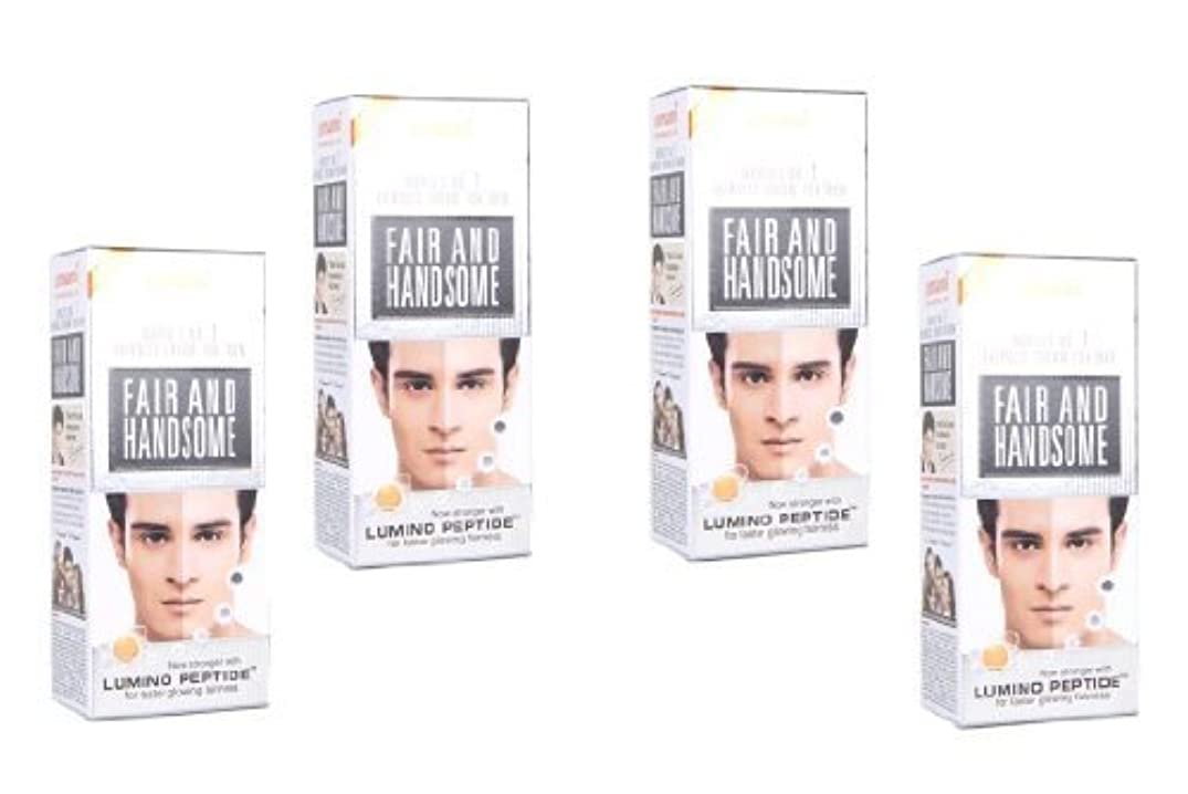 4 Emami Fair and Handsome for Men 4 X 30ml = 120ml by Emami